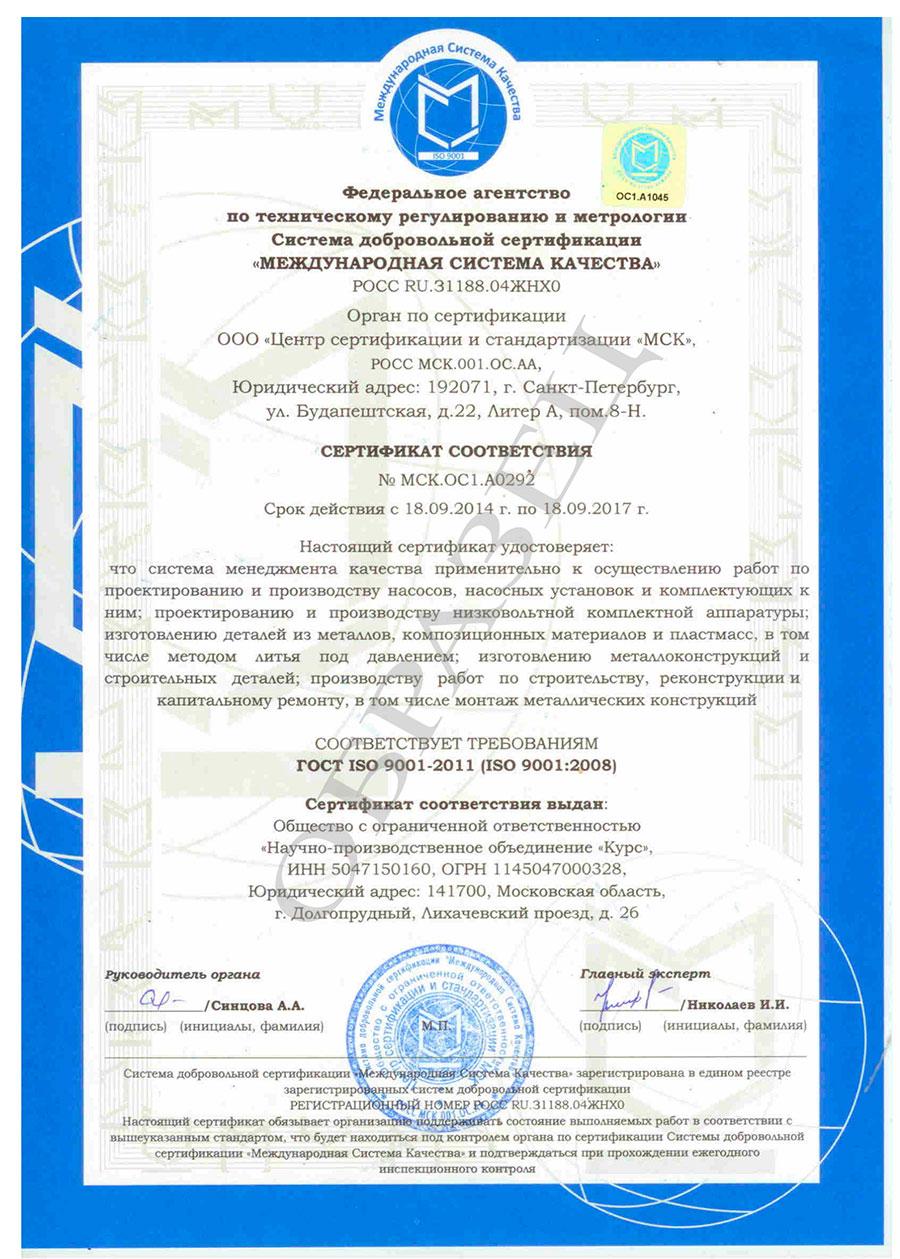 Сертификация лакокрасочной продукции в туле нижний трикотаж сертификация список